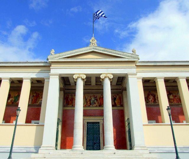 Πρόσκληση ενδιαφέροντος για τη θέση του πρύτανη στο ΕΚΠΑ | tovima.gr