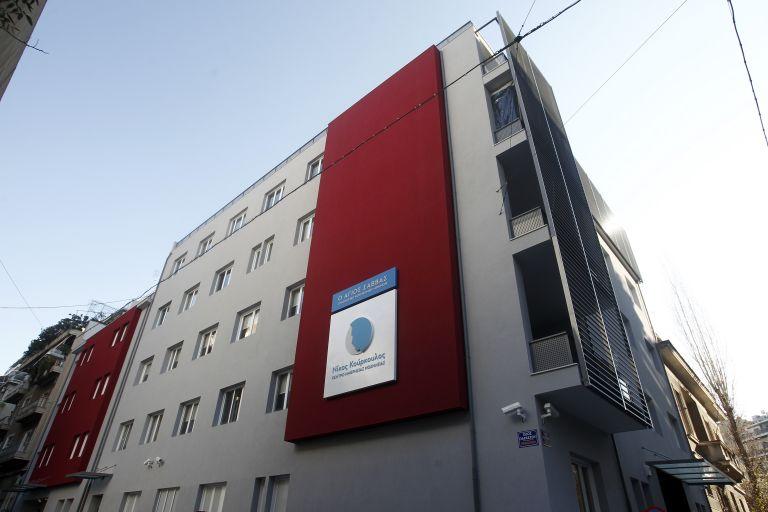 Εγκαινιάστηκε το ογκολογικό κέντρο ημερήσιας νοσηλείας «Ν. Κούρκουλος» | tovima.gr