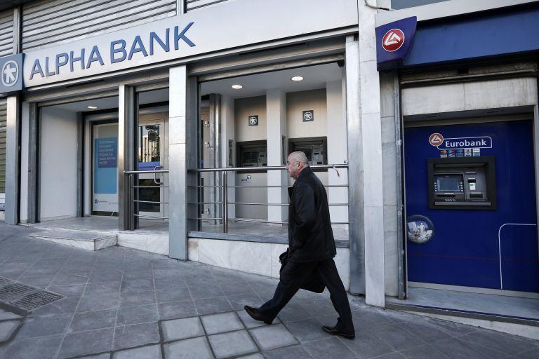 Alpha Bank: Η μείωση της ανεργία, η παραγωγικότητα και η ευημερία των πολιτών | tovima.gr