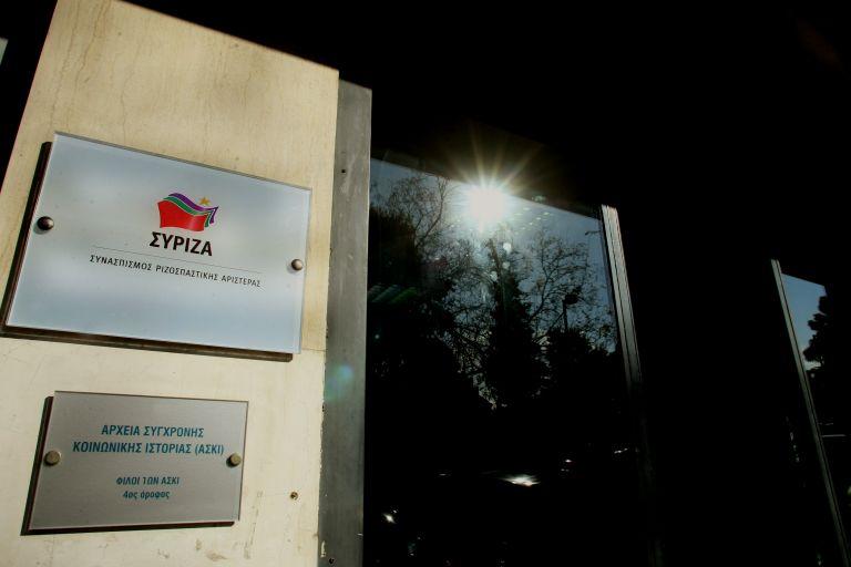 ΣΥΡΙΖΑ: Ο Ντράγκι διέψευσε όσους έσπειραν φόβο και πανικό | tovima.gr
