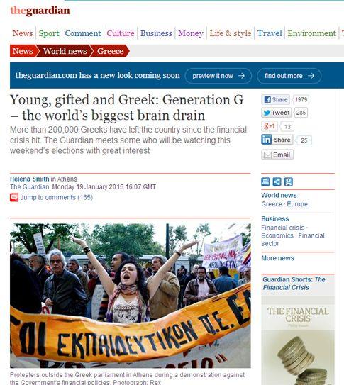 Guardian: Αρθρο για τους 200.000 νέους Έλληνες που έφυγαν από τη χώρα | tovima.gr