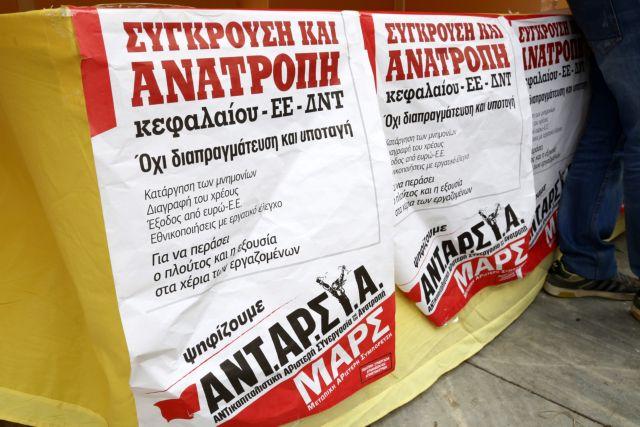 Επίθεση οπαδών της Χρυσής Αυγής σε  στελέχη του ΑΝΤΑΡΣΥΑ | tovima.gr