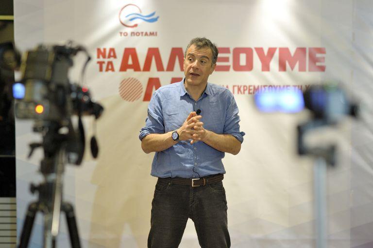 Στ. Θεοδωράκης: «Στοιχείο όλου του πολιτικού συστήματος η ανευθυνότητα»   tovima.gr