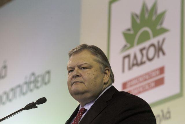 Βενιζέλος: Η κυβέρνηση δεν μπορεί να υλοποιήσει τις εξαγγελίες της | tovima.gr