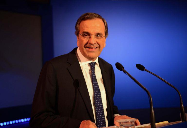 Σαμαράς: Λένε ότι θα δώσουν την ελληνική ιθαγένεια στο 70% των παρανόμων μεταναστών | tovima.gr