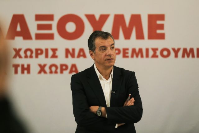 Βέβαιοι για την τρίτη θέση στο Ποτάμι   tovima.gr