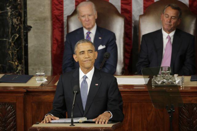 Ο Ομπάμα ξαναβάζει τη μεσαία τάξη στο παιχνίδι   tovima.gr