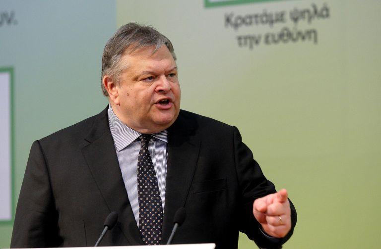 Οργανώνεται για την αντιπολίτευση και για τη διαδοχή στο ΠαΣοΚ | tovima.gr