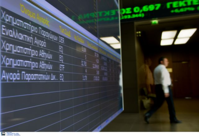 Σταθεροποιητικά το Χρηματιστήριο Αθηνών την Τετάρτη | tovima.gr