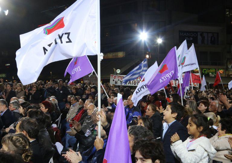 ΣΥΡΙΖΑ: Ξεδιπλώνει τις σημαίες του κατά της Εκκλησίας | tovima.gr