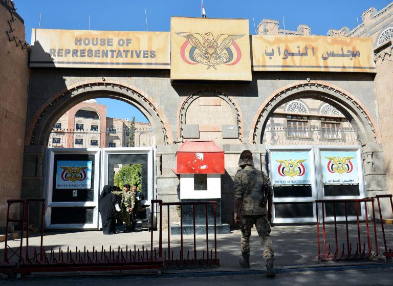 Σε αδιέξοδο παραμένει η Υεμένη μετά την παραίτηση του προέδρου | tovima.gr
