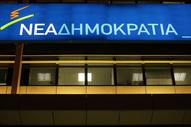 ΝΔ: Παραδέχονται ότι η «περήφανη διαπραγμάτευση» ήταν ένα φιάσκο | tovima.gr