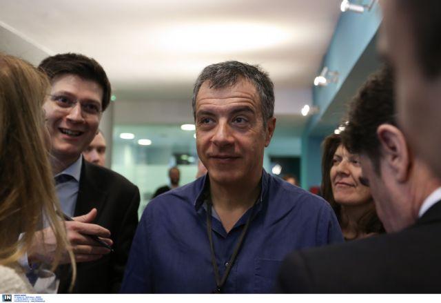 "Stavros Theodorakis: ""The country needs major alliances""   tovima.gr"