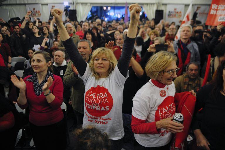 Πορτογαλία-Σοσιαλιστές: Μήνυμα αλλαγής στην ΕΕ η νίκη ΣΥΡΙΖΑ | tovima.gr