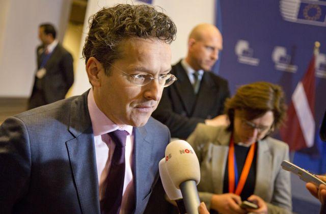 "Dijsselbloem: ""I spoke with the new Greek Finance Minister"" | tovima.gr"