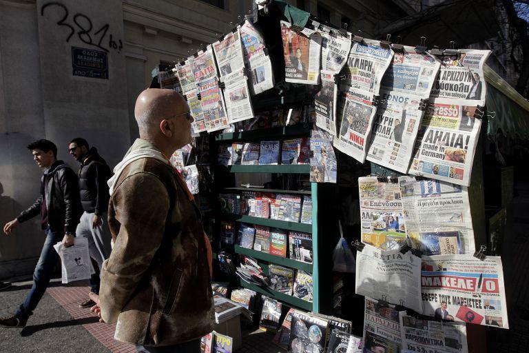 Τίτλοι τέλους για την εφημερίδα «Αγγελιοφόρος» | tovima.gr