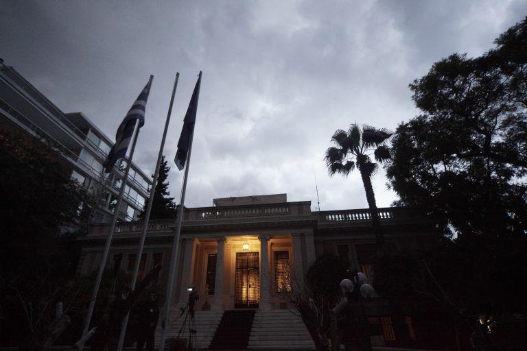 Ποια τα υπουργεία της κυβέρνησης Τσίπρα | tovima.gr