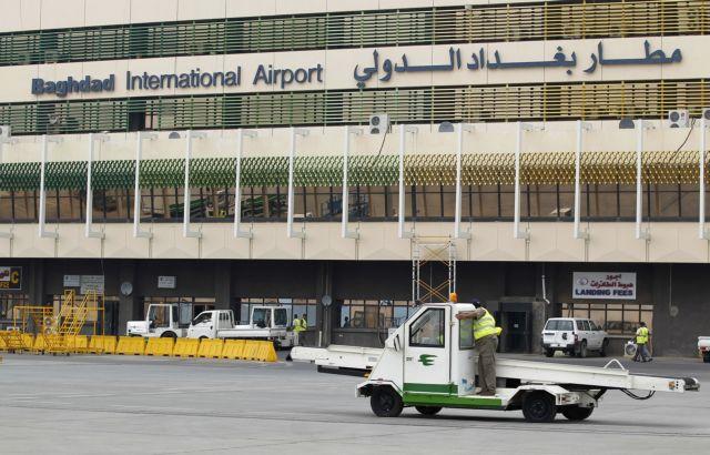 Ξανά σε διαθεσιμότητα η διεθνείς πτήσεις στο Ιρακινό Κουρδιστάν | tovima.gr