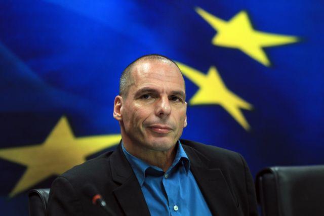 "Varoufakis: ""Athens wants to stop imitating Sisyphus"" | tovima.gr"