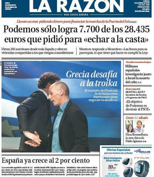 Η φωτογραφία των Βαρουφάκη – Ντεϊσελμπλούμ κυριαρχεί στα ισπανικά πρωτοσέλιδα | tovima.gr