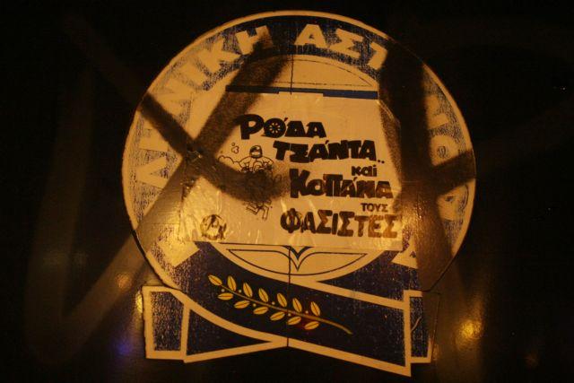 Για αμηχανία και αβεβαιότητα κάνουν λόγο αστυνομικοί των ΜΑΤ | tovima.gr