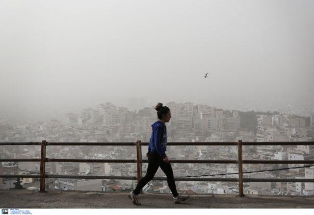 Τοπικές νεφώσεις και αφρικανική σκόνη την Τετάρτη | tovima.gr