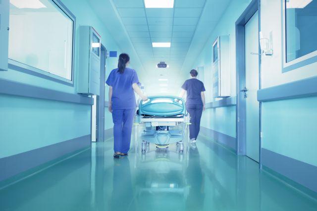 «Εξαφάνισαν» ασθενή για να κρύψουν θανάσιμο ιατρικό λάθος | tovima.gr