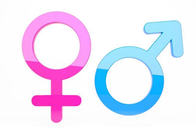 Μελέτη: Διαφορετικό το σημείο εκκίνησης του πόνου για άνδρες και γυναίκες | tovima.gr