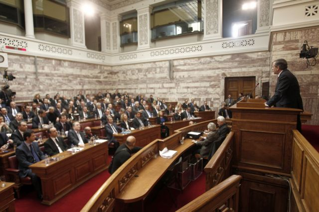 "Samaras: ""We will support what is right, criticize what is wrong"" 
