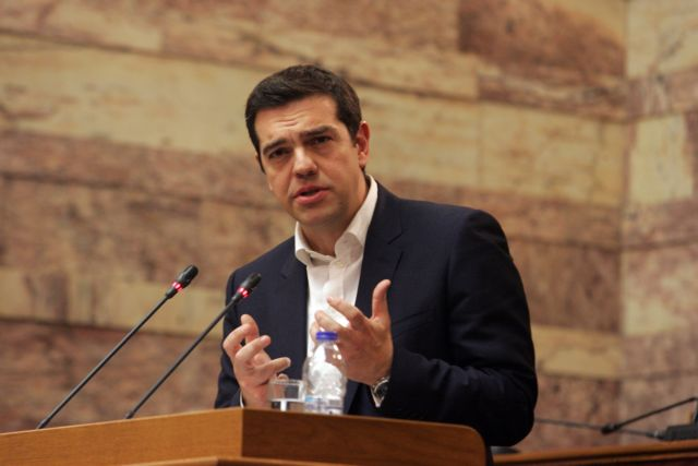 Tsipras to address major issues at SYRIZA's Parliamentary Group meeting | tovima.gr