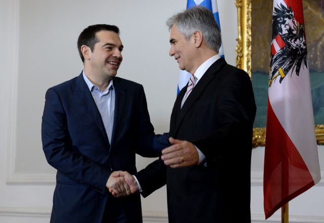 PM Tsipras and Chancellor Faymann to visit Mytilene on Tuesday | tovima.gr