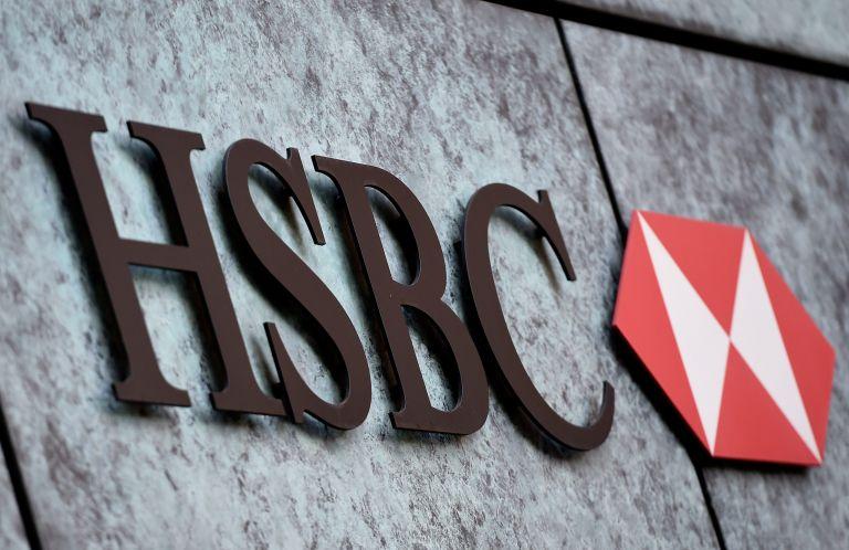 Έρευνα HSBC: Θέλετε να κερδίζετε 400 δολάρια επιπλέον την εβδομάδα;   tovima.gr