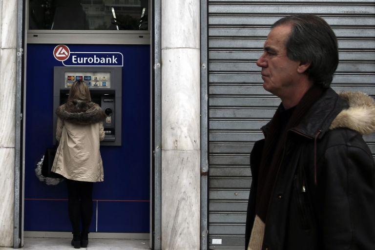 Eurobank: «Η Ελλάδα δεν χρειάζεται περαιτέρω προσαρμογή μισθών»   tovima.gr