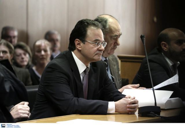 Former Finance Minister Papakonstantinou faces Special Court | tovima.gr