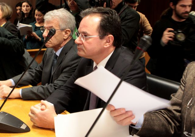 Former Finance Minister to testify before the Special Court   tovima.gr