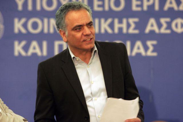 Πώς θα ζούμε αν γίνει πτώχευση εντός ευρώ | tovima.gr