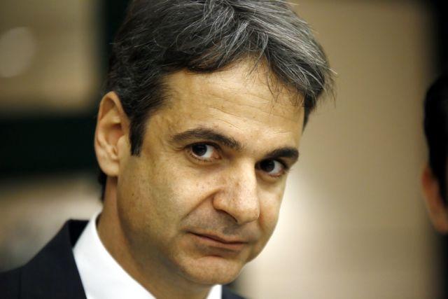 Κυρ.Μητσοτάκης: Σύντομα ο κ. Τσίπρας θα αποτελεί ένα κακό παρελθόν | tovima.gr