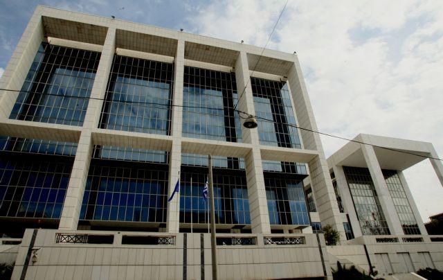 Αίτημα δικηγόρων για τη δίκη της Χρυσής Αυγής στο Εφετείο Αθηνών | tovima.gr