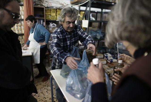 Από Δευτέρα οι αιτήσεις για το Κοινωνικό Παντοπωλείο του Πειραιά | tovima.gr
