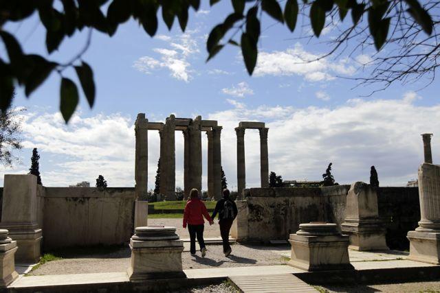 Αντιδράσεις για την στάση εργασίας σε Μουσεία και αρχαιολογικούς χώρους   tovima.gr