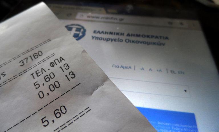 ΓΓΔΕ: Είσπραξη 14,8 εκατ. ευρώ από έναν μόνο φορολογούμενο | tovima.gr