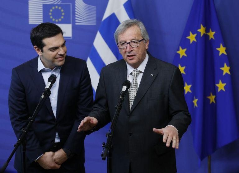 Την Παρασκευή τελικά το Eurogroup που θα κρίνει το μέλλον της Ελλάδας | tovima.gr