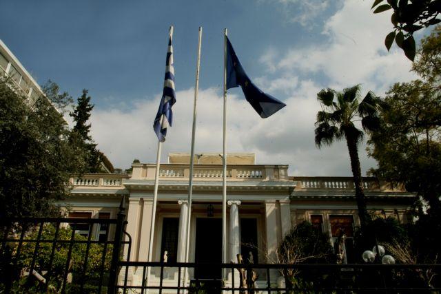 «Πυρετός» συσκέψεων στην Αθήνα για ένα θετικό σήμα από το Eurogroup   tovima.gr