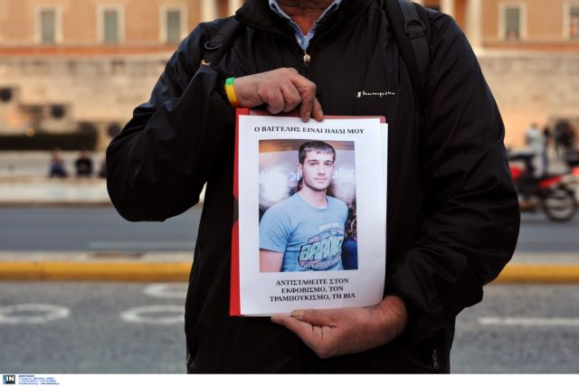 Giakoumakis abused and bullied hours before his disappearance | tovima.gr