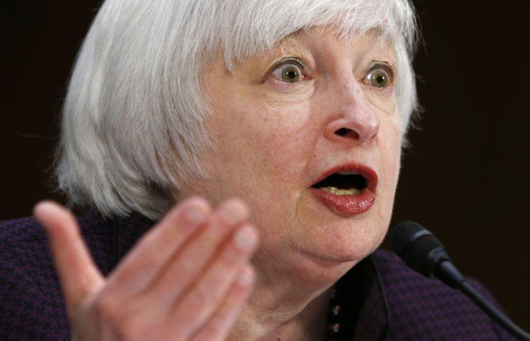 Wall Street Journal: Η Fed δεν υπόσχεται άλλο χαμηλά επιτόκια | tovima.gr