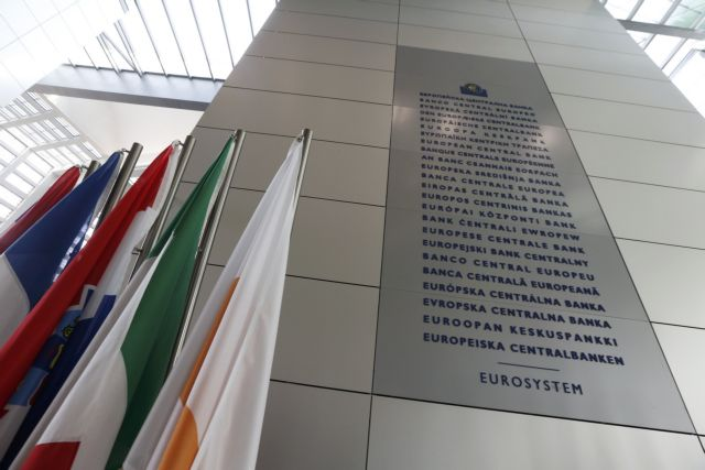ECB decides against extending the ELA for Greece   tovima.gr
