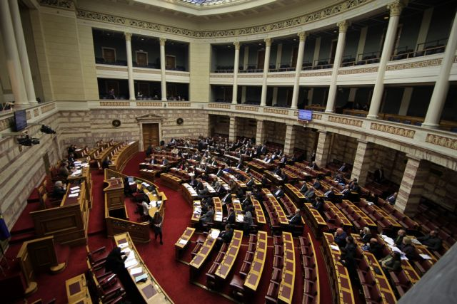 Government submits clarifications on loan agreement in Parliament | tovima.gr