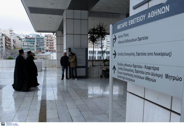 Για τις 21 Απριλίου διεκόπη η δίκη για την υπόθεση της Μονής Βατοπαιδίου | tovima.gr