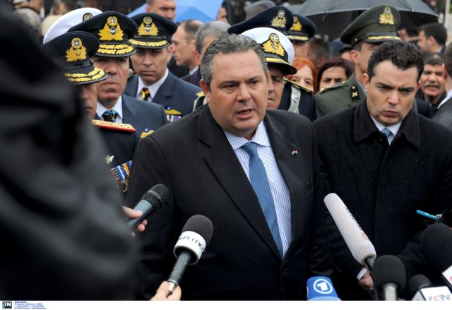"""Kammenos warns Brussels and Berlin to """"stop bullying Greece""""   tovima.gr"""