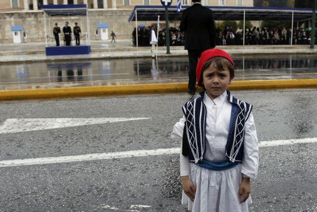 Κυκλοφοριακές ρυθμίσεις Παρασκευή και Σάββατο λόγω παρέλασης | tovima.gr